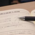 個別指導塾で勉強